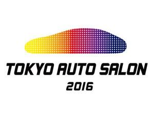 東京オートサロン2016に出展します