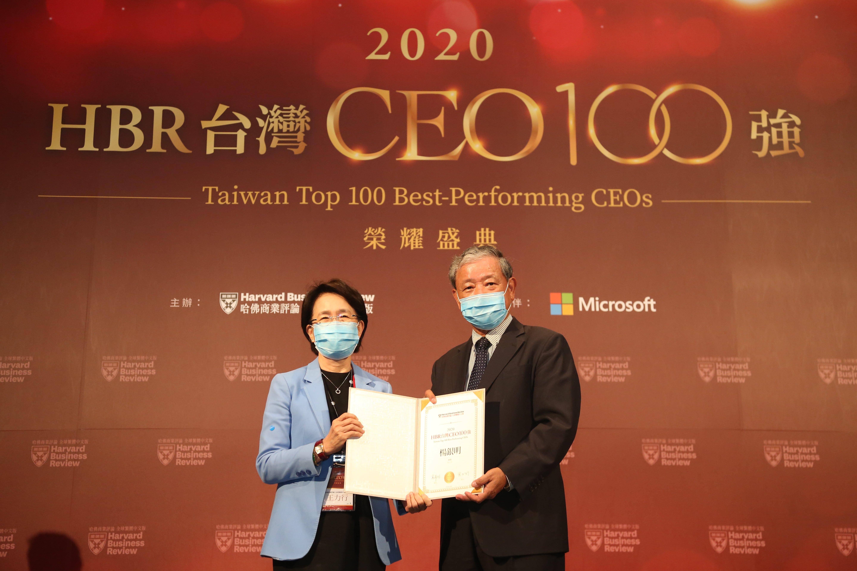HBRが2020年の台湾トップ100人のCEOを発表 KENDAの楊銀明CEOが「台湾CEO100」を受賞