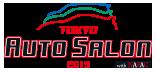 東京オートサロン2015に出展します