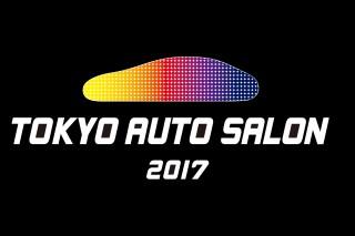東京オートサロン2017に出展します